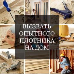 Необходима сборка мебели? Ищите опытного сборщика мебели, мастер по сборке мебели в Харькове?