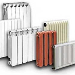 Какие радиаторы (батареи) отопления лучше купить?
