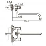 """Смеситель для ванны QN 1/2"""" гусак изогнутый дивертор встроенный шаровый  AQUATICA (QN-2C458C)"""